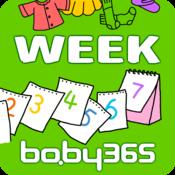麦粒认知绘本-星期-baby365