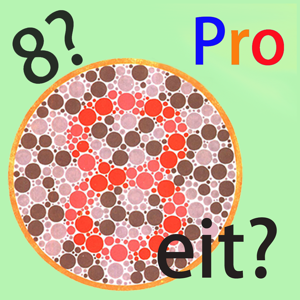 Color Blind Test Pro